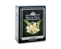 Beta Green Tea